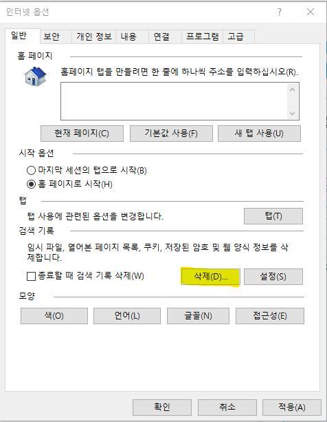 notice_img99.jpg (476×613)